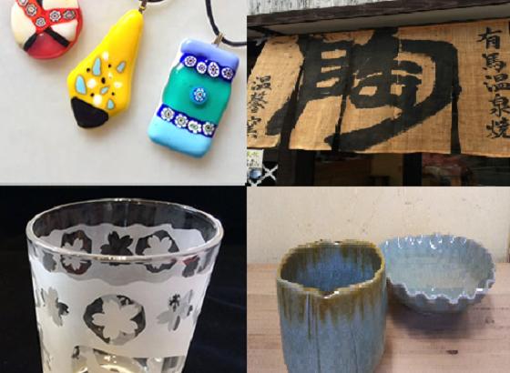 ガラス細工陶芸体験